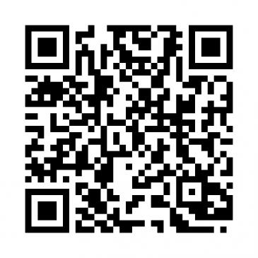 Digitale Besuchererfassung
